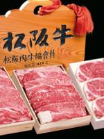 金賞:松坂牛ステーキ用銀賞:松坂牛すき焼き用