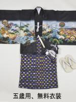 フォトスタジオフラッグ:七五三 五歳用、無料衣装