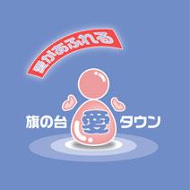 ai_town_logo